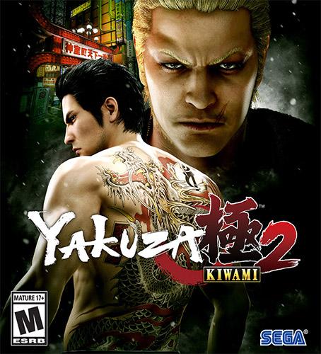 Yakuza Kiwami 2 Repack