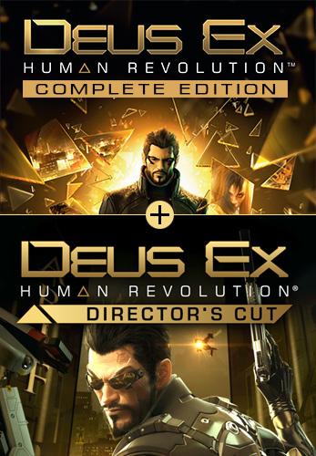 Deus Ex Human Revolution Twin Pack