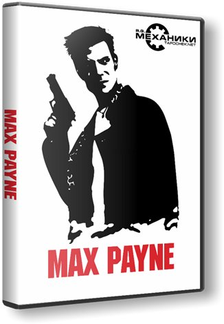 Max Payne 1 Highly Compressed Repack