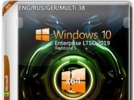 Windows 10 Gamer Edition LTSC 2019 x64