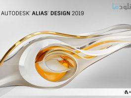 Autodesk Alias Design 2020 x64 Full