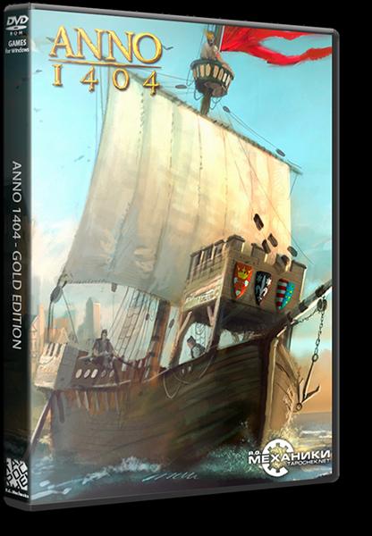 Anno 1404 Gold Edition RePack