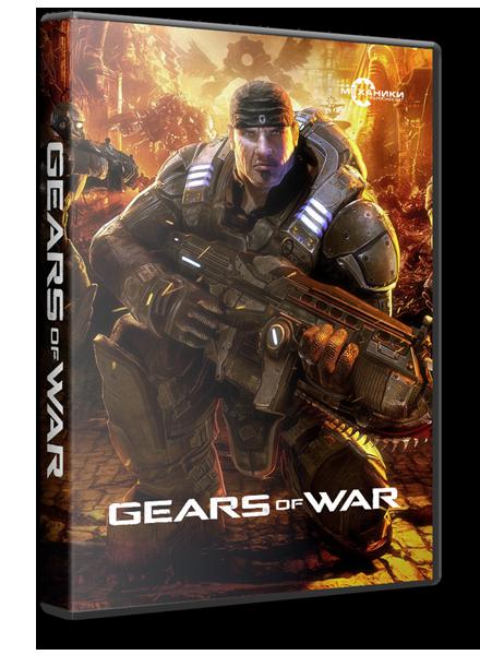 Gears of War 2007 Black Box Repack