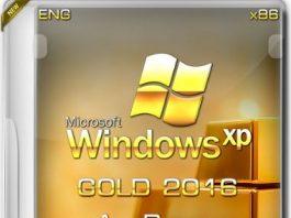 Windows XP Gold Edition SP3 2018