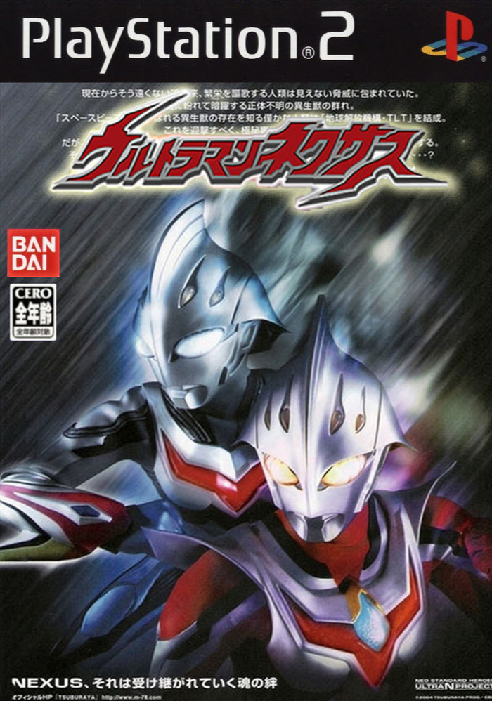 Ultraman Nexus PS2 ISO Download