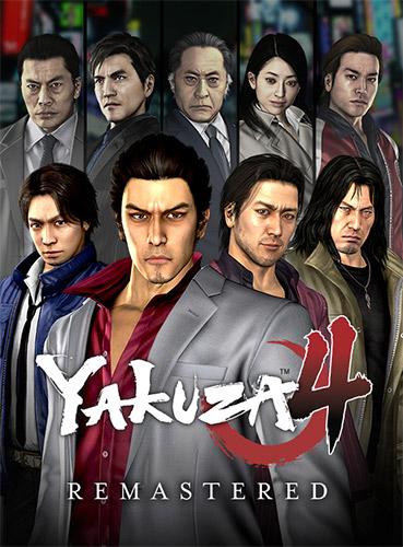 Yakuza 4 Remastered Repack Download