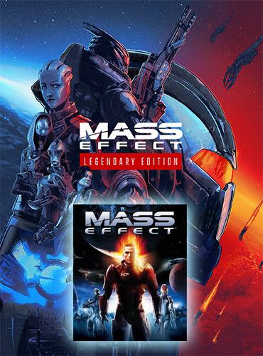Mass Effect 1 Legendary Edition