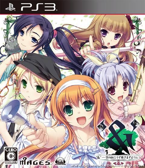 Sora no Mukou de Saki Masuyou ni (PS3) Repack Download [4.71 GB] | PS3 Games ROM & ISO Download